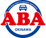 logo_aba